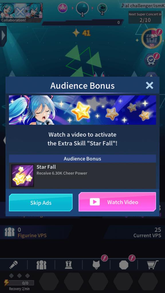 Audience Bonus