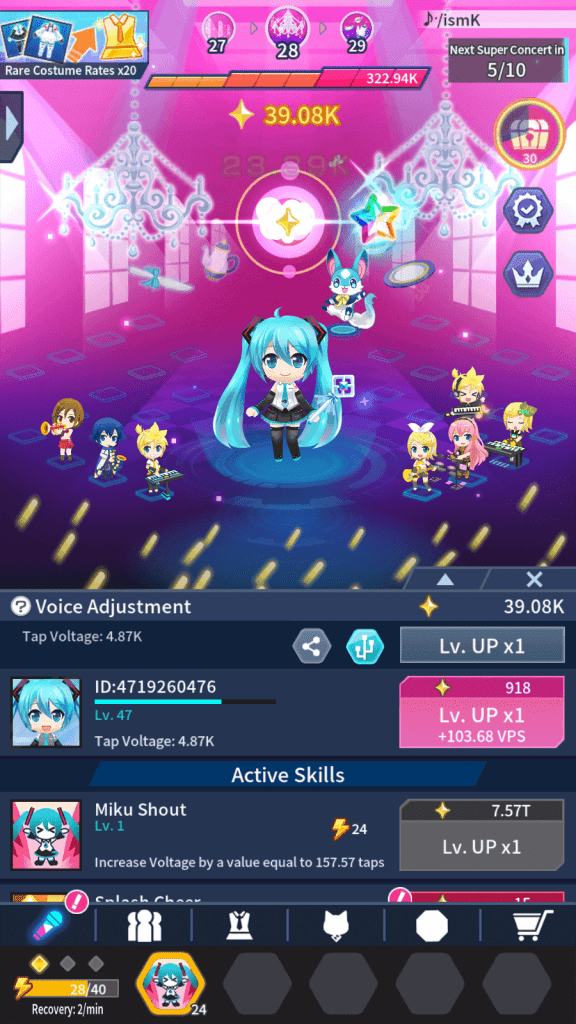 Level Up Miku