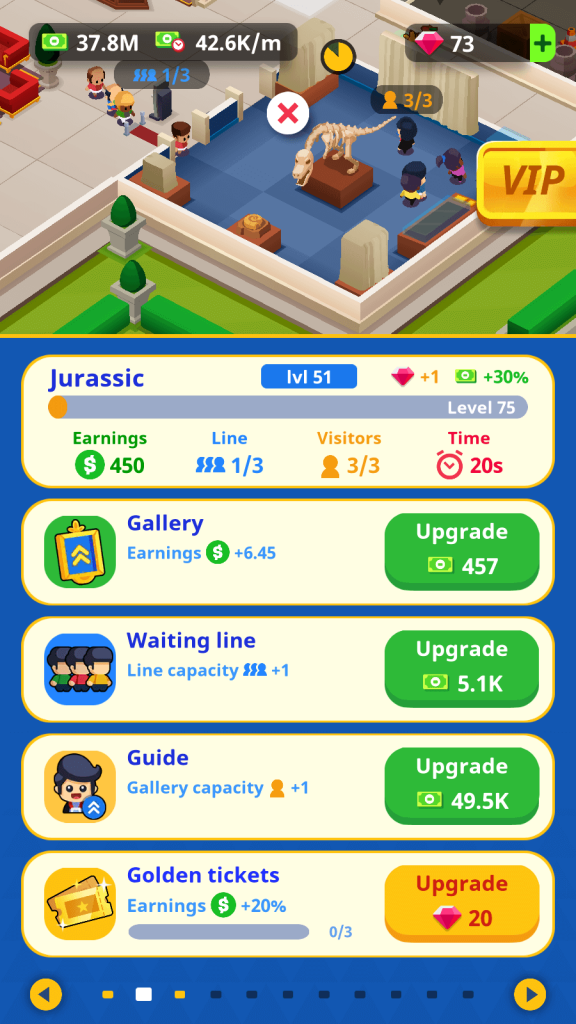 Upgrade waiting line, guide and gallery